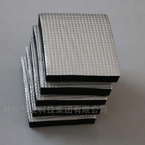 B2级橡塑板出售价格/价格