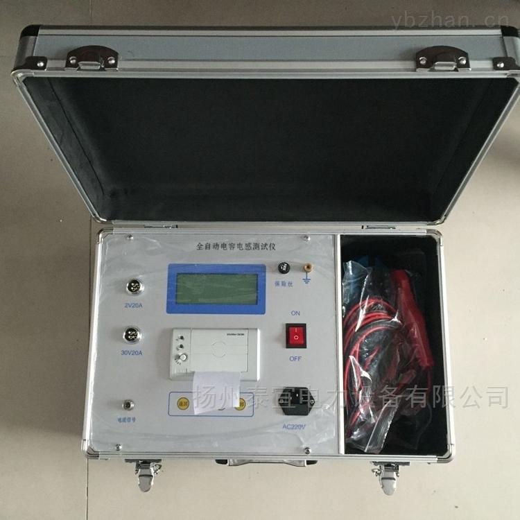 TY-电力三级承试电容电感测试仪