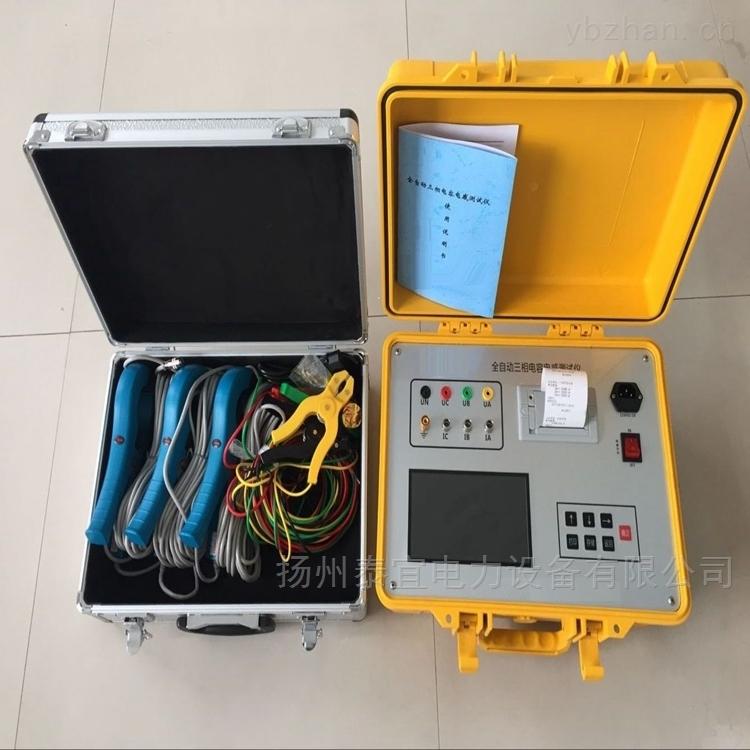 TY-电力三级承试电感电容LCR测试仪