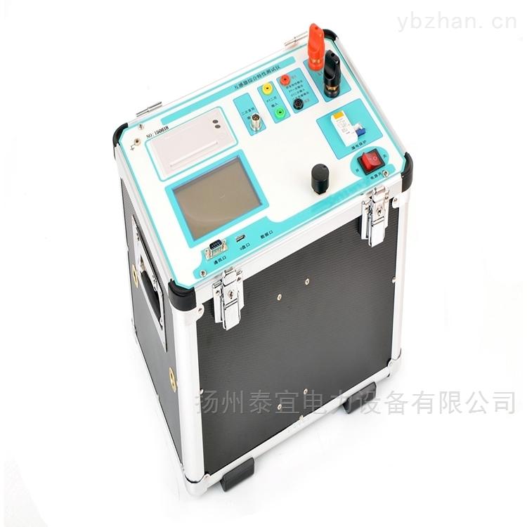 电力四级承试电子式互感器校验仪
