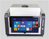 LineGene K Plus 荧光定量检测系统