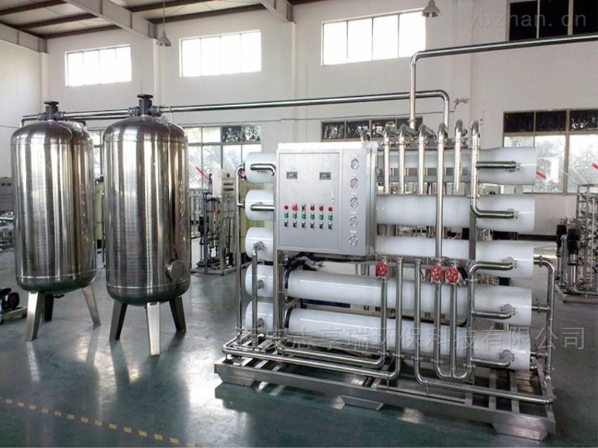 ZXR-014-食品厂10T/H反渗透纯水设备-志享瑞环保