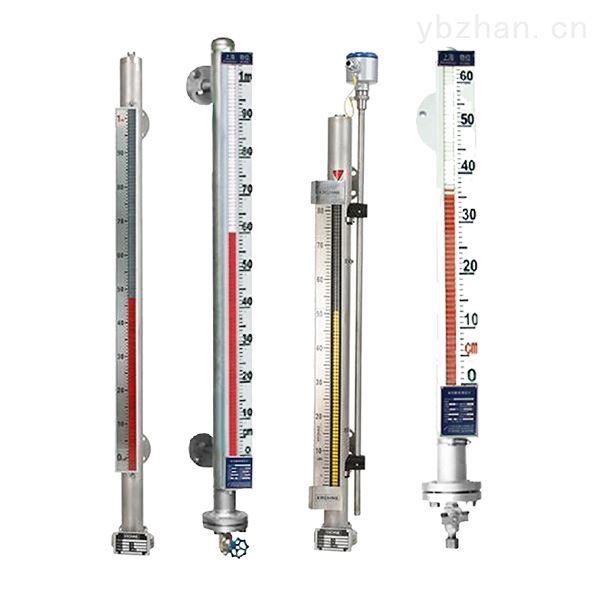 磁翻板液位计类型