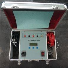 厂家供应直流电阻测试仪