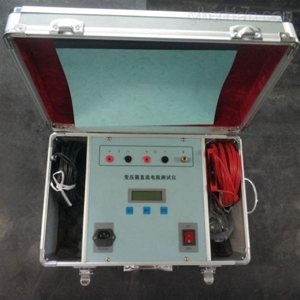 SXZZ-S10A三回路直流电阻测试仪