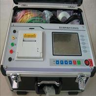 三级承试设备-有载分接开关测试仪