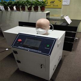 CSI-67csi-口罩呼吸阻力检测机器