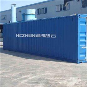 HCMag磁絮凝污水处理成套设备-河道黑水治理