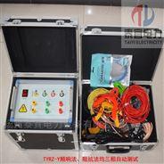 厂家供应优质变压器绕组变形测试仪