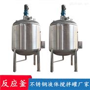 电加热常压密封反应釜不锈钢双层搅拌罐