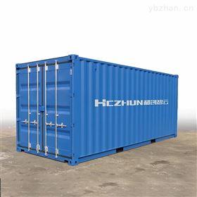 HC磁絮凝设备厂家-污水厂扩建净化处理设备