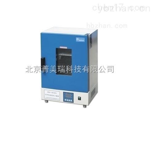 DGG9030A-立式电热鼓风干燥箱