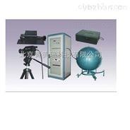 光譜分析系統
