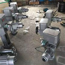 DKZ-510DKZ直行程电动执行机构型号