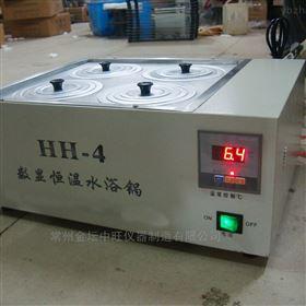 HH-S24不锈钢恒温水浴锅厂