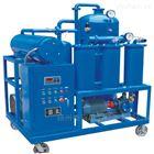 三级承装修资质标准真空滤油机聚结离心式