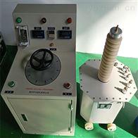 交直流高压试验变压器优质厂家