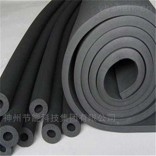 管道保温用橡塑管厂家直接发货