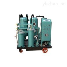 50L/100L/125L/200L板框式加压滤油机