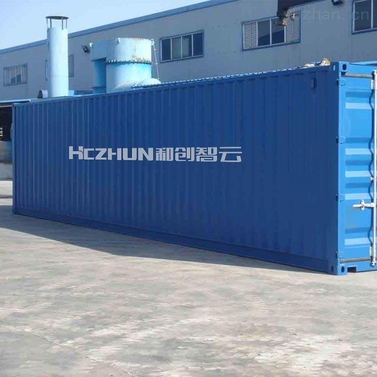 磁混凝工艺/河北污水厂提标改造设备
