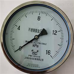 不锈钢压力表  Y-BF系列