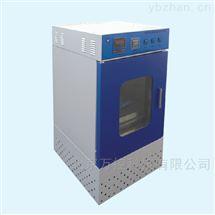 WK05-1E数显振荡培养箱