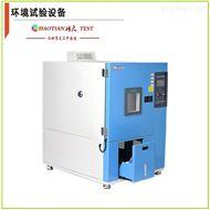 THE-225PF高低温循环老化检测恒定温湿度试验箱厂家
