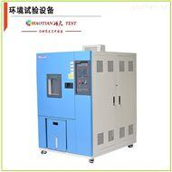 TEB-225PF线性可程式快速温变测试模拟高低温试验箱
