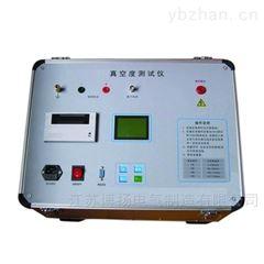 高标准真空度测试仪专业生产