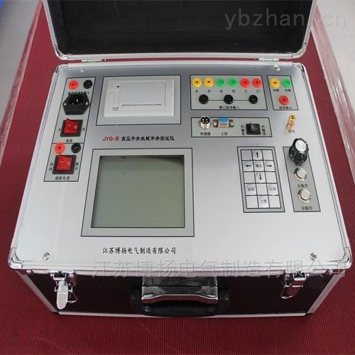 高压开关机械特性测试仪正品低价