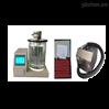 全國包郵盛泰儀器石油密度測定儀sh102