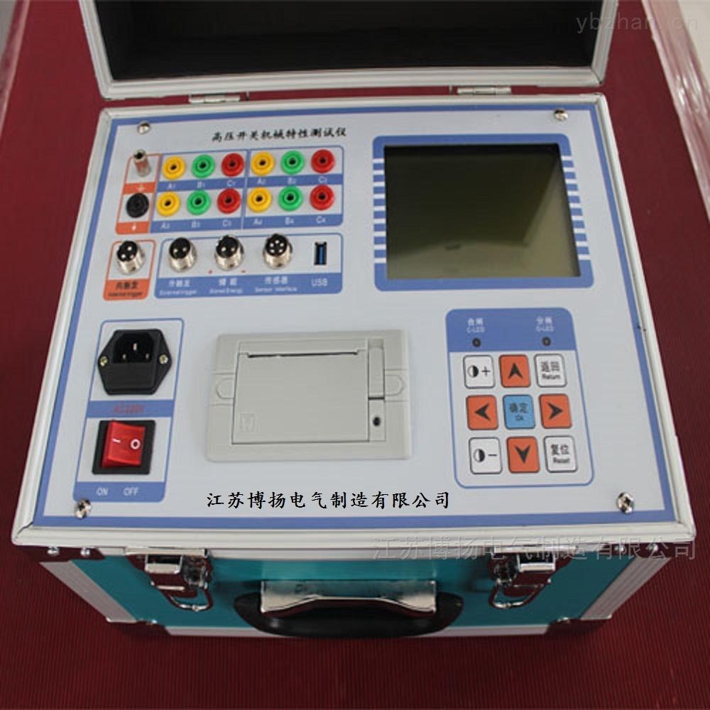 江苏高压开关机械特性测试仪价格