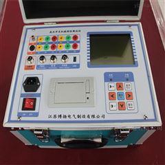 机械特性测试仪12个端口可贴牌