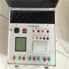 机械特性测试仪6个端口低价销售