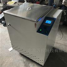 WK08-SHA-2A冷冻磁力搅拌水浴锅