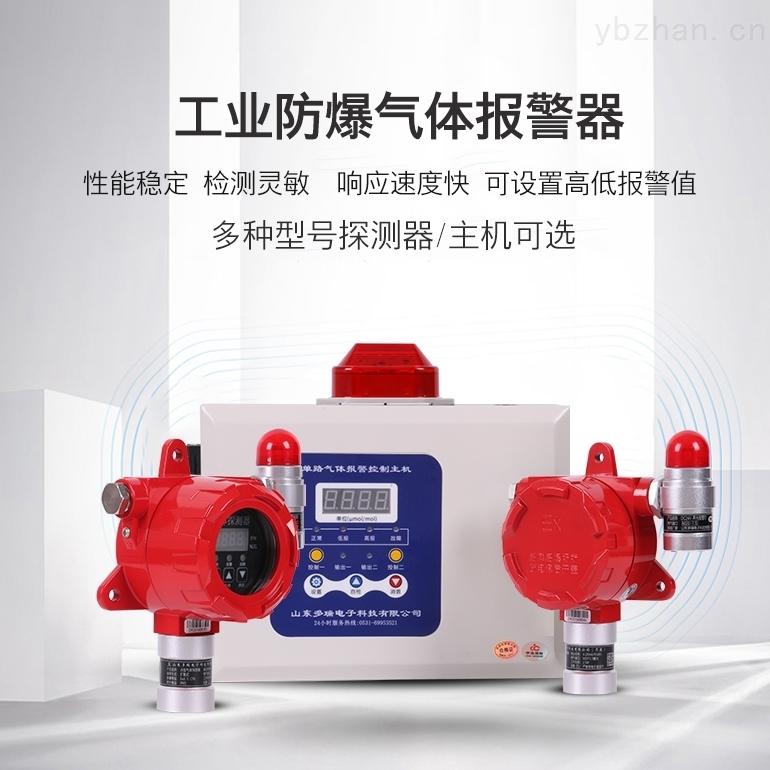 DR-700-HCL江苏氯化氢气体检测仪