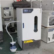 研究生物技术测试箱 恒温培养箱