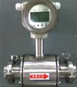 上海仪华供应 LWQ系列气体涡轮流量计 LWQ涡轮流量计
