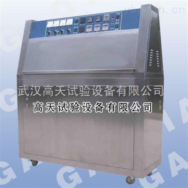 紫外线耐侯试验箱应用