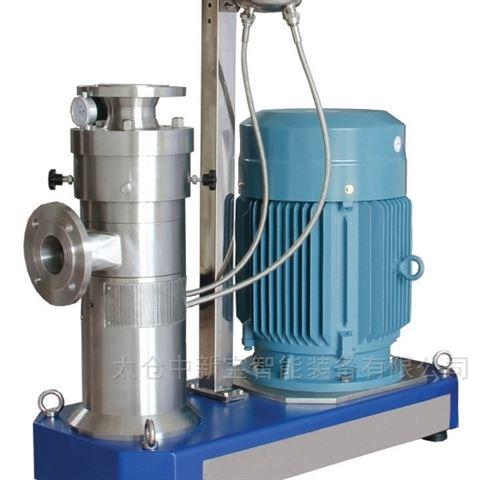 ZKE纳米乳浊液乳化机