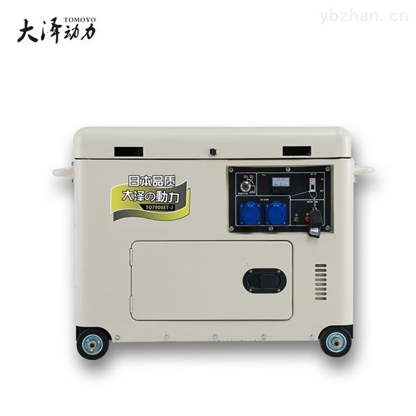 车载配套5kw静音柴油发电机型号