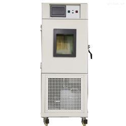 KB-TH-S-80Z广东写字楼专用立式恒温恒湿试验箱