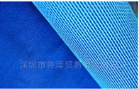 SAKAUE阪上織布熱交換超高密度纖維電氣材料