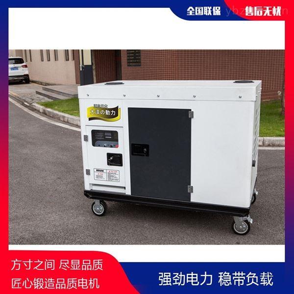 30千瓦380V输出静音柴油发电机尺寸