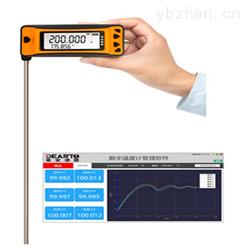 泰安德图DTSW-2-A棒式工作用数字温度计