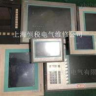 觸摸屏6AV6 642-0BA01-1AX0無顯示修複案例