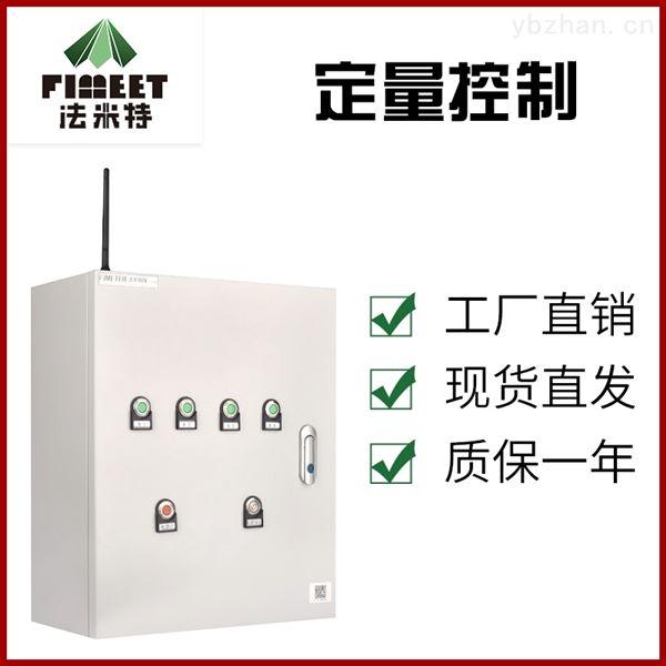 法米特食品厂用液体定量控制系统
