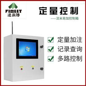 LWGY法米特纯水水流量定量控制仪