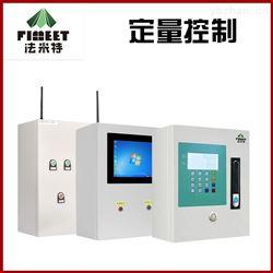 LWGY法米特食品廠衛生型定量控制系統