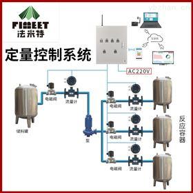 LWGY法米特單片機水流量耐腐蝕定量控制系統